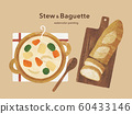 Stew and bucket 60433146