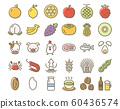 水果,肉,魚,穀物,奢侈品食品線描圖標集 60436574