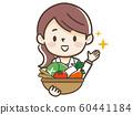 營養學家蔬菜 60441184