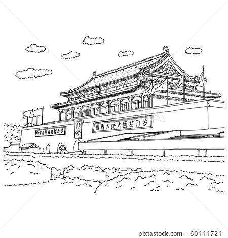 Gate of Heavenly Peace or Tian An Men in Tiananmen 60444724