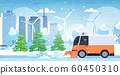 snow plow truck cleaning city road afrer snowfall winter snow removal concept modern cityscape background horizontal 60450310