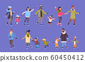 set people skating on ice rink winter sport activity recreation at holidays concept mix race parents with children spending time together full length horizontal banner 60450412