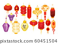 Set of isolated chinese,asian lanterns for holiday 60451504