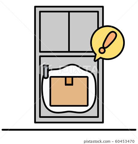 Delivery Method Place Gas Meter Cartoon Stock Illustration 60453470 Pixta