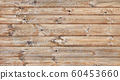 Pine wood planks. Wooden wall texture. Grunge 60453660