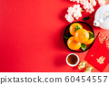 Chinese new year festival decorations 60454557
