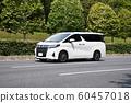 Car driving minivan 60457018