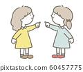 女孩手指 60457775