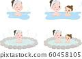 浴,進入溫泉的女人,父母和小孩安排 60458105