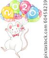 풍선을 가진 쥐 (2020) 60458239