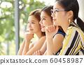 女性生意 60458987