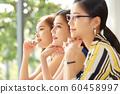女性生意 60458997