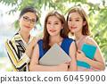 女性生意 60459000