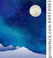 Winter scenery: watercolor winter scenery, mountains, snow, snowy mountains, starry night sky, glittering milky way 60459063