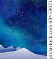 ทิวทัศน์ฤดูหนาว: ทิวทัศน์ฤดูหนาวสีน้ำ, ภูเขา, หิมะ, ภูเขาหิมะ, ท้องฟ้ายามค่ำคืนที่เต็มไปด้วยดวงดาว, ทางช้างเผือก 60459071