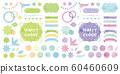 水彩紋理框架材料集 60460609