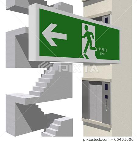 Staircase Elevator Emergency Exit Stock Illustration 60461606 Pixta