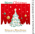 Merry christmas, christmas, christmas image, tree, ornament, christmas card, christmas 60465811