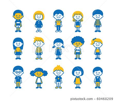 Children around the world 60468209