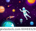 Cosmonaut in space. Astronaut spacecraft rocket in open space, universe planets and planetary cartoon vector background illustration 60469329