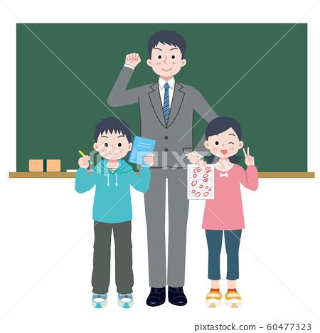 칠판과 선생님과 학생의 일러스트 60477323