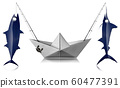 Big game fishing concept - Paper boat with two fishing rods and caught fishes 60477391