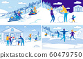 Winter Outdoor Activity and Family Recreation Set. 60479750