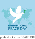 International Day of Peace vector illustration. White dove 60480390