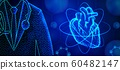 cardiologist. doctor specialist heart and blood 60482147