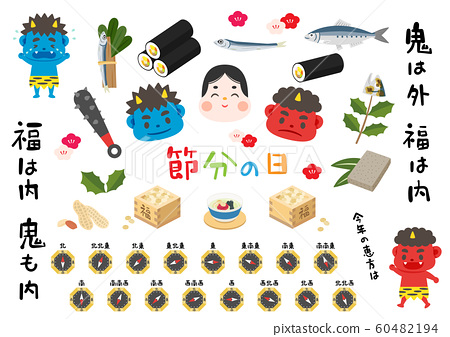 Setsubun插圖素材 60482194