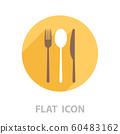 menu vector icon. vector illustration 60483162
