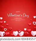 Happy Valentines Day Card with Heart. Vector 60484557