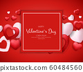 Happy Valentines Day Card with Heart. Vector 60484560