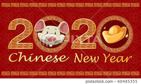 Happy new year background design for 2020 60485355