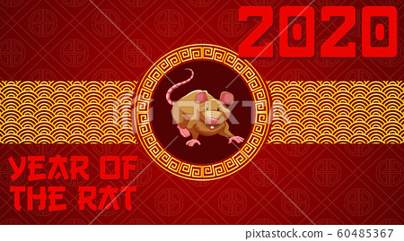Happy new year background design for 2020 60485367