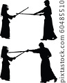 kendo japanese sport silhouette vector 60485510