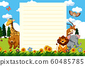 Paper template with wild animals in the park 60485785
