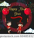 Happy new year background design with children 60485932