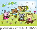Forest concert illustration (with outline) 60488655