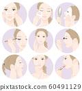 做護膚的婦女的例證 60491129