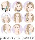 做護髮的婦女的例證 60491131