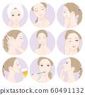 做護膚的婦女的例證 60491132