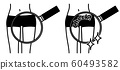 修身大腿緊身大腿特寫黑色 60493582