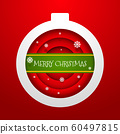 Christmas Ball with green ribbon at the center 60497815