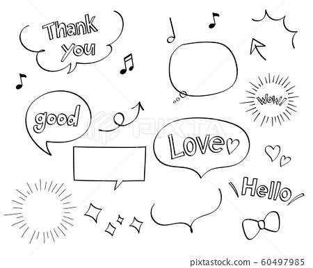手繪裝飾套筆標記(語音氣球,短語,箭頭) 60497985