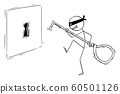 Vector Cartoon Illustration of Man in Mask or Thief or Criminal Sneaking with Picklock to Keyhole to Open the Lock and Steal Money 60501126