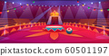 Circus arena classic round stage under tent dome 60501197