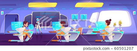 Futuristic classroom with kids and robot teacher 60501207