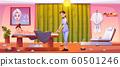 Woman in spa salon apply massage beauty procedure 60501246