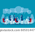 Business people talk. Concept business vector 60501447